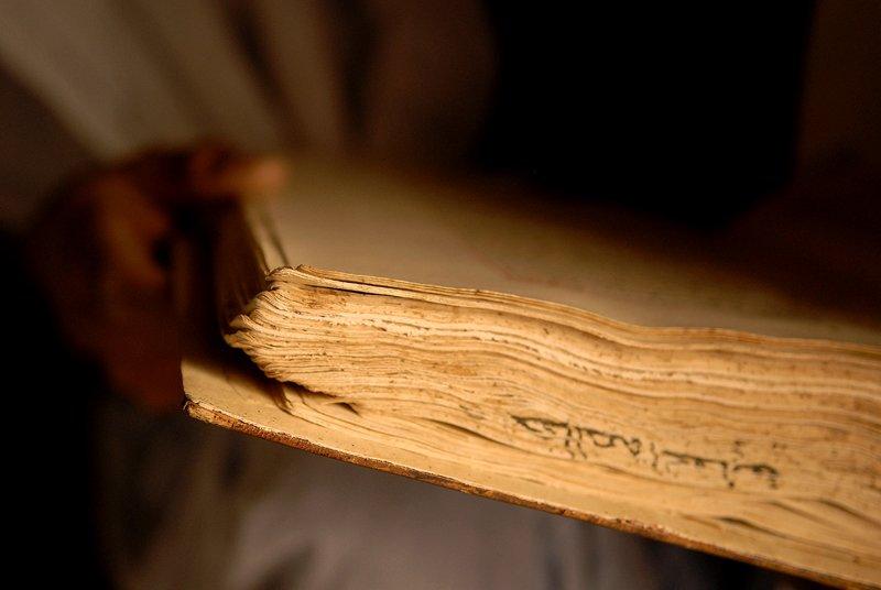 mau-biblio-0018